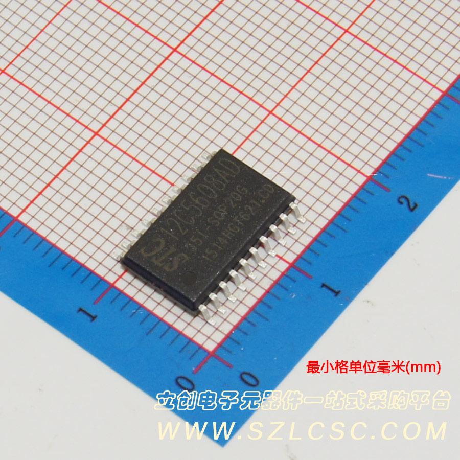 STC12C5608AD-35I-SOP20