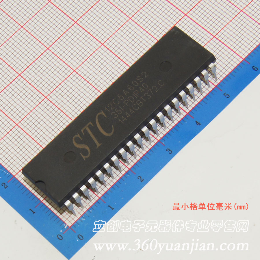 STC12C5A60S2-35I-PDIP40
