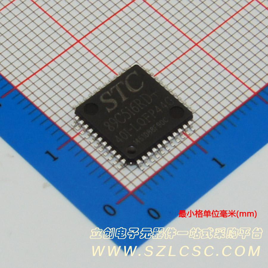 STC89C516RD-40I