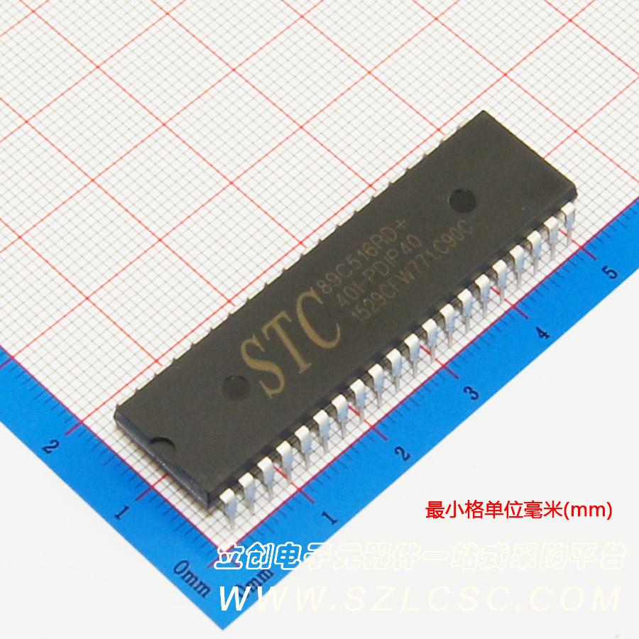 STC89C516RD+40I-PDIP40
